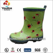 YL7078 Boys Camo Lostland Rain Boots