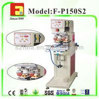 China tennis ball pad printing machine F-P150S2