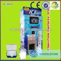 1197 New type automatic ice vending machine