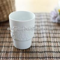 embossed design fine porcelain white ceramic wine cup no handle
