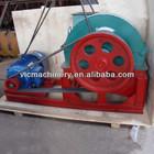 9BH-420 wood shaving machine, high quality wood processing machine