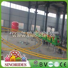 Children park caterpillar attractions indoor roller coasters for kids,indoor roller coasters for kids for sale