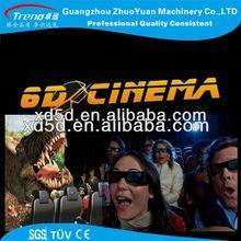 5d cinema 6dof motion platform canon eos 5d mark ii hong kong