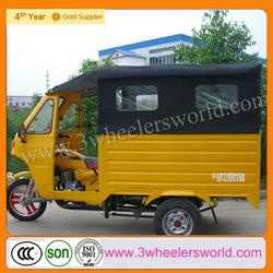 KINGWAY 250cc passenger three wheel motorcycle / three wheel passenger tricycles / three wheel passenger car for sale
