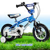 baby trike,v brake,new 2013 children bike