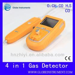 PGas-41 CO High precision portable ammonia gas detector portable methane gas detector for lpg