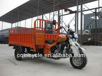250cc heavy duty 3 wheel motor tricycle for cargo
