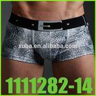 2013 new men underwear gay men sex thong g-string bird nest version
