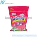 venda quente do oem de produtos de lavagem detergente em pó e sabão processo de produção