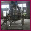 DZYX laundry detergent making machine/liquid detergent shampoo soap making machine