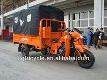 passenger auto rickshaw price 3 wheel motorcycle