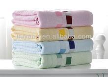 100% Bamboo Fabric Biodegradable Bath Towels