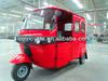 Bajaj 3 wheel motorized tricycle for passenger