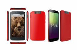 (B5019) Android mobile phone smartphone mtk 6589 Quad Core Dual SIM card 3G WiFi GSM WCDMA Bluetooth ODM China Manufacture