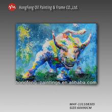 New Design Decor Animal Picture Art
