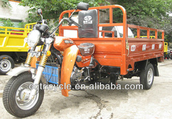 3 wheel motor tricycle 150cc