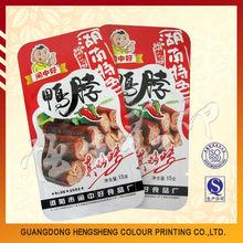 vacuum plastic packaging for meat