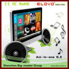 China android mini pc supplier promotion 15.6 inch 1GB 16GB android all in one pc computer