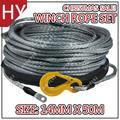 Hyropes hw0102 gris/color gris de la cuerda del cabrestante utv accesorios cable del cabrestante
