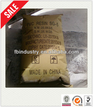 PVC product raw material PVC resin