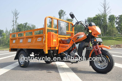 3 wheel motor tricycle for cargo for hot sale