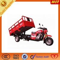 Best New Van Cargo Tricycle 1000kg/Three wheel motorcycle in 2015