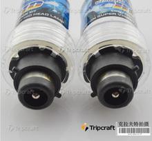 New xenon hid kits china,100 watt hid xenon kit