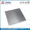 cemented carbide plate / carbide board / tungsten carbide block