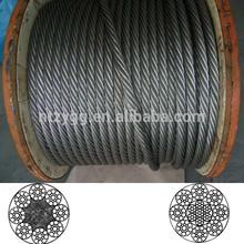 8x19s elevator steel wire rope 8 gauge galvanized steel wire