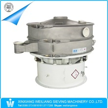 WL hot cassava starch egg powder processing sieving machine screening sifter separating machine
