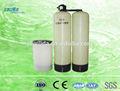 смолы ионообменные регенерации автоматический умягчитель воды удалить clacium непрерывной 24 часов работы