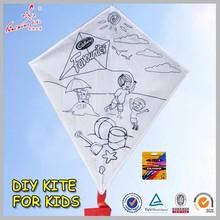 KITE for Kids from Kaixuan Kite Factory