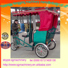 hot sale electric pedal tricycle