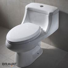 bath animals P/S-Trap flushing system