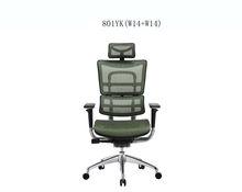 Aluminum swivel computer office mesh chair