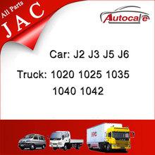 All JAC Truck Parts JAC Motors JAC J2 JAC J3 JAC J5 JAC J6 JAC 1020 1025 1035 1040 1042