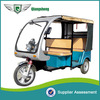 chinese battery operated electric tricycle three wheel motorcycle for sale
