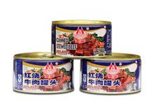 350g Stewed beef