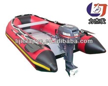 high quality rigid fishing inflatable boat with electric motor