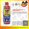 Power Eagle heavy duty spray anti-rust 450ML
