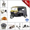 BAJAJ auto rickshaw spare parts