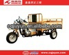 three wheel motorcycle made in China/LIFAN Water cooling engine Loading Tricycle HL200ZH-A01