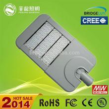 solar led street light price 100w led street light housing led street light retrofit
