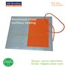 Aluminium Auxiliary Heating Silicone Heated Mat/Sheet