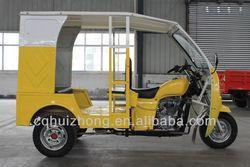 KST150ZK 200cc air cooling petrol 4 passengers original bajaj passenger