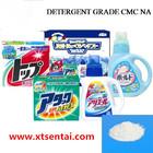 Detergent Grade CMC Carboxymethyl Cellulose Sodium