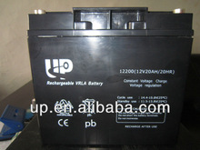 Sealed lead acid battery AGM battery 12V20ah