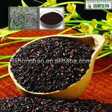 25% Anthocyanidin Black Rice Extract herbal heath food
