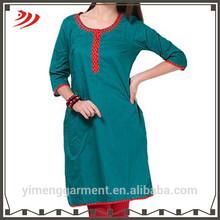 high quality kurta designs for women