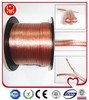High Quallity 2 Core OFC Audio Cable From CHina